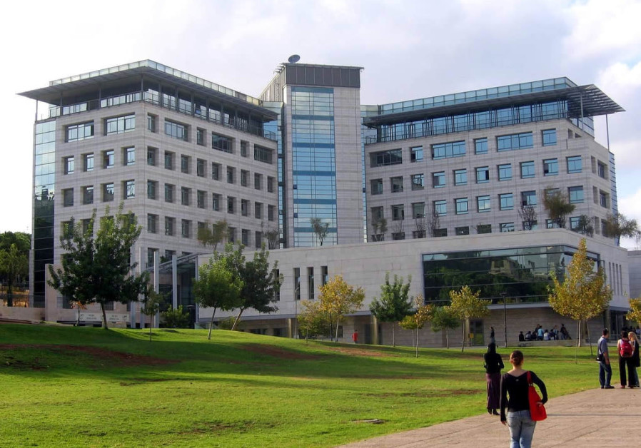 The Computer Science Faculty building at Technion University in Haifa, Israel
