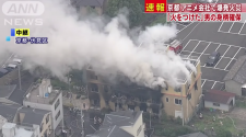 Fire At Kyoto Animation, Thirty-Three Confirmed Dead And Suspected Arsonist In Police Custody [Update]