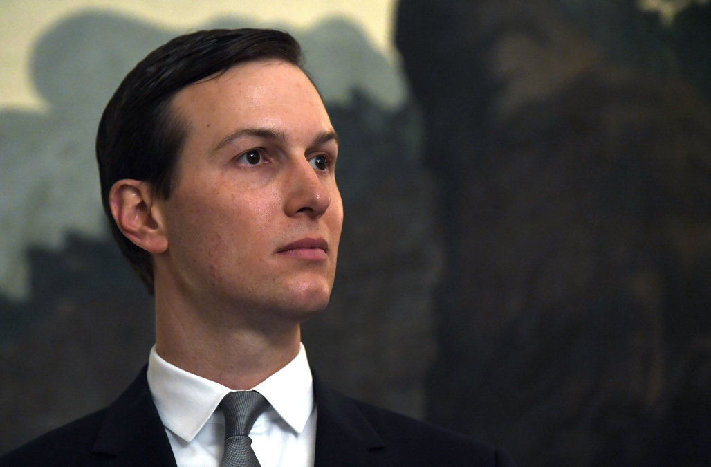 Something Baltimore would like to ditch: Kushner homes