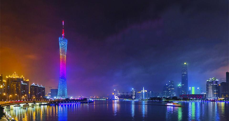 TWIST Restaurant at the top of Canton Tower