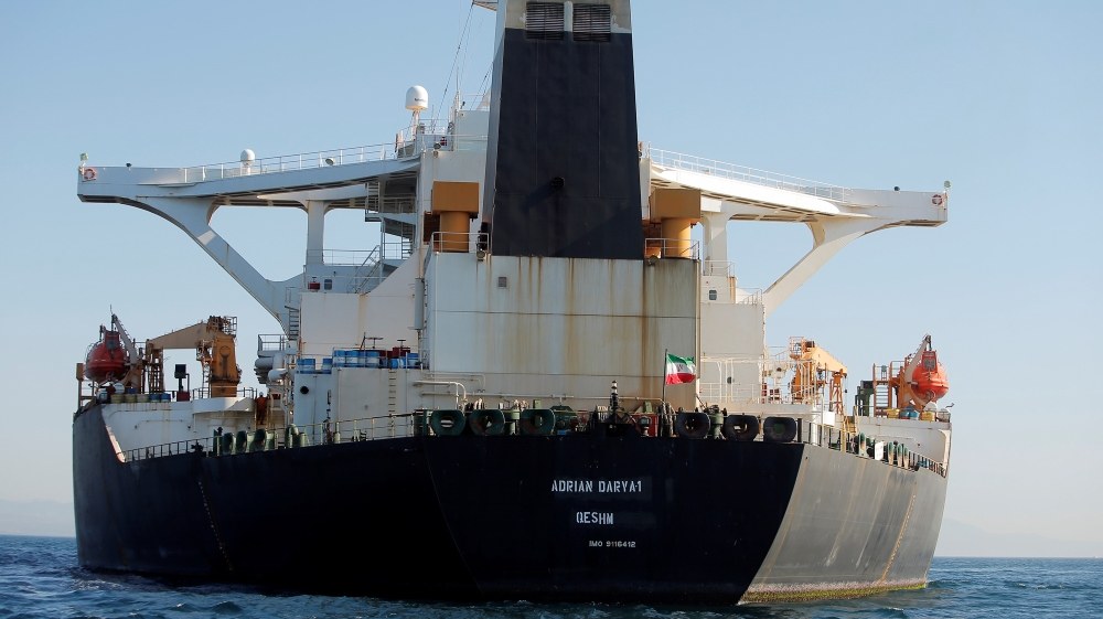 Gibraltar refuses US request to seize Iranian tanker | USA News