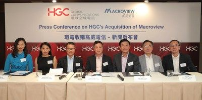 HGC completes acquisition of Macroview, a leading digital technology and IT infrastructure solutions provider