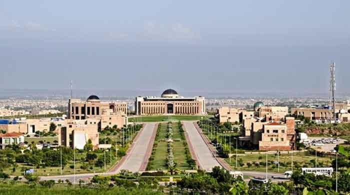 NUST's Science and Technology Park now open for business | Pakistan