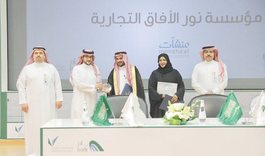 King Abdulaziz City for Science and Technology's second inventions transfer accelerator produces 20 tech innovations