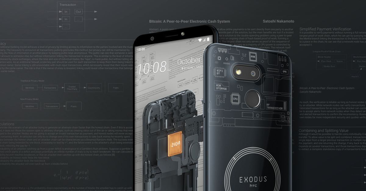 HTC's second blockchain phone drops the price and adds a full Bitcoin node