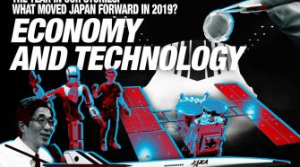 2019 in JAPAN Forward Stories: Economy and Technology