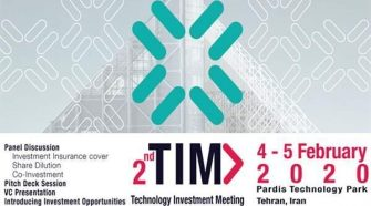 Tehran to host Technology Investment Meeting 2020