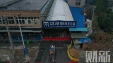 Another Study Claims Wuhan Seafood Market May Not Be Source of Covid-19 Outbreak