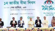 PM Hasina calls for using technology for insurance service