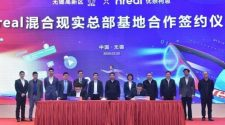 Nreal to develop mixed reality technology in Wuxi