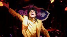 Little Richard, Flamboyant Wild Man of Rock 'n' Roll, Dies at 87