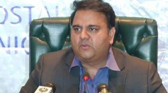 Fawad Ch welcomes use of technology in courts - Pakistan