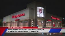 Police investigate break-in at Walgreens on Kirkwood Road