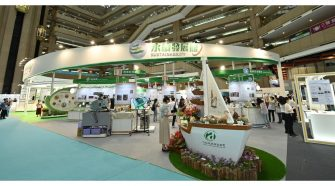 The 2020 Taiwan Innotech Expo Sustainability Pavilion Presents the Circular Technology Island