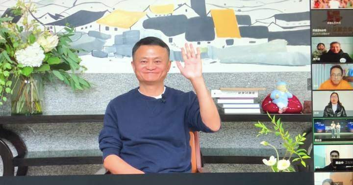 Alibaba shares jump on Jack Ma's first appearance in 3 months – TechCrunch
