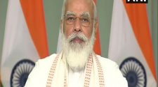 Breaking News Latest Updates Jan 31: PM Modi to address this year