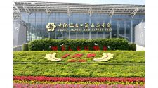129th Canton Fair Closed with Record-breaking Buyer Source Countries, Building a Stronger Bridge for Global Trade