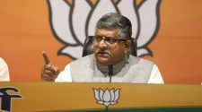 Ravi Shankar Prasad: 'Govt not in favour of breaking WhatsApp's encryption, users have full right to it'