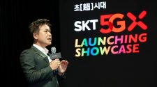 SK Telecom to hive off technology unit from telecoms busines